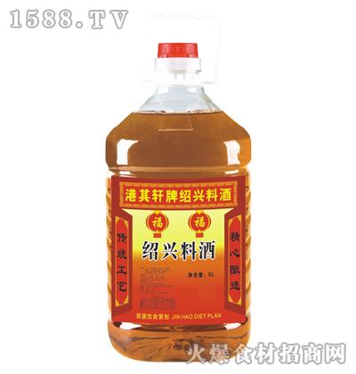 港其轩绍兴料酒5L