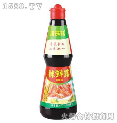 港其轩辣鲜露调味料400毫升