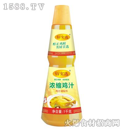佰实选浓缩鸡汁1千克