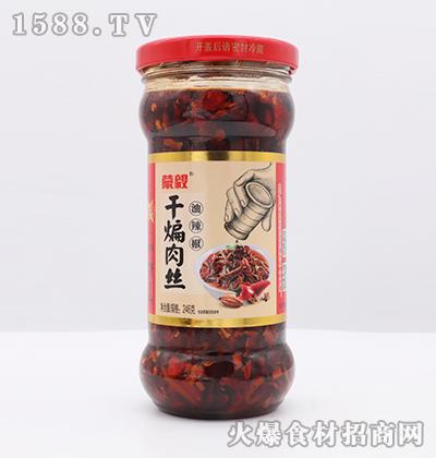 蒙毅-干编肉丝油辣椒246g