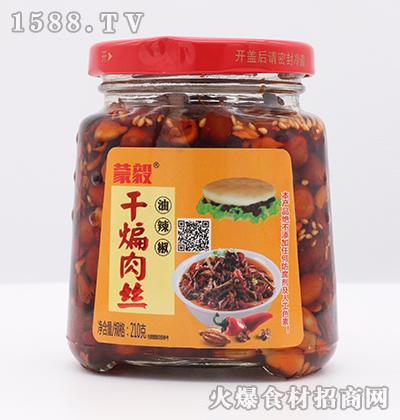 蒙毅-干编肉丝油辣椒210g
