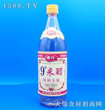 春丹9度米醋550ml