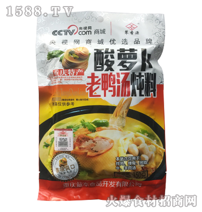 翠香源正宗老坛酸萝卜老鸭汤炖料350克