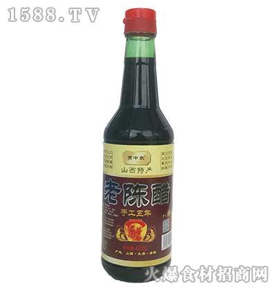 贯中泉老陈醋(手工五年)420ml