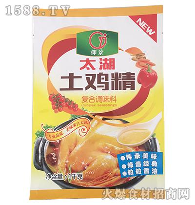仰景太湖土鸡精1千克