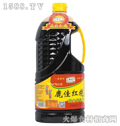 鹿佳红烧复合调味汁2.7L