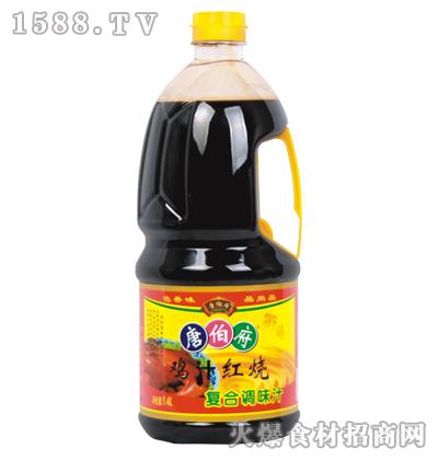 唐伯府鸡汁红烧复合调味汁1.4L