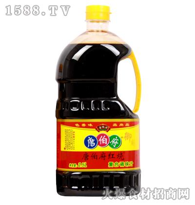 唐伯府红烧复合调味汁2.5L