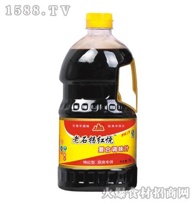 老石拐红烧复合调味汁1L