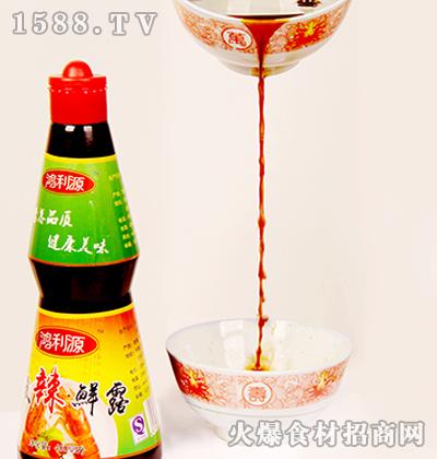 鸿利源辣鲜露400ml