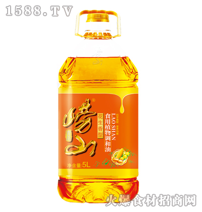崂山花生香型食用植物调和油5L