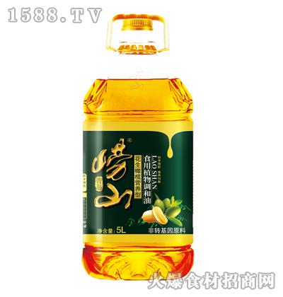 崂山花生橄榄营养型食用植物调和油5L