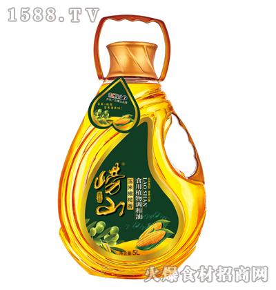 崂山玉米橄榄香食用植物调和油5L