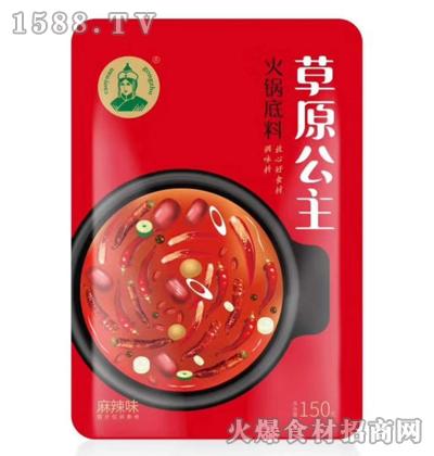 草原公主火锅底料(麻辣味)150g