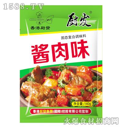 厨发酱肉味调味料140g