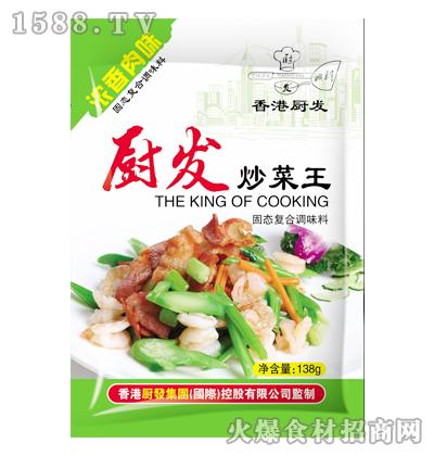 厨发炒菜王138g