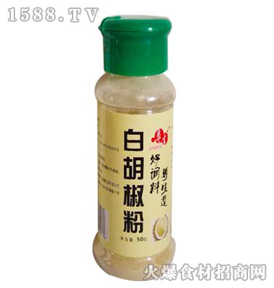 尊生白胡椒粉50克