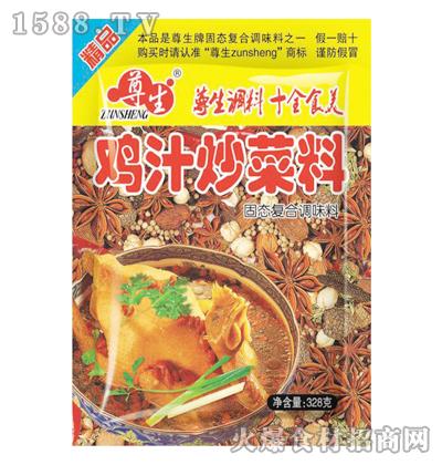 尊生鸡汁炒菜料328克