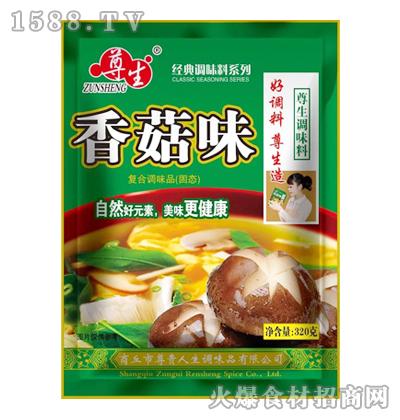 尊生香菇味调味料320克