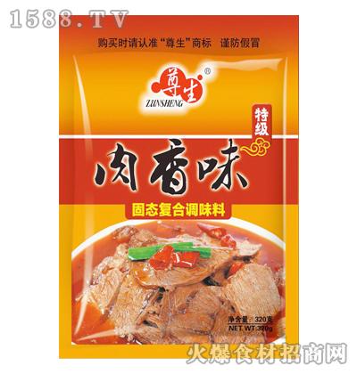 尊生肉香味320克