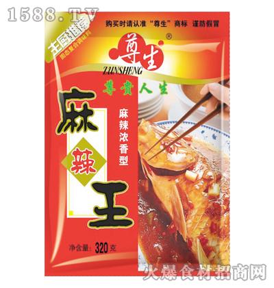 尊生麻辣王320克