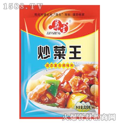 尊生炒菜王320克