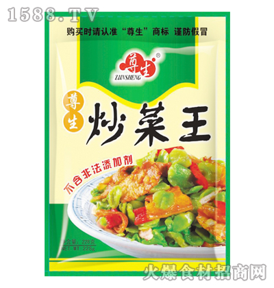 尊生炒菜王228克