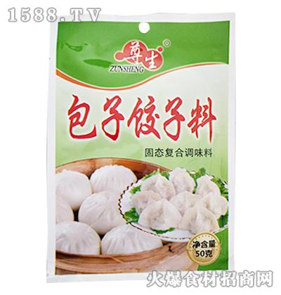 尊生包子饺子料50g