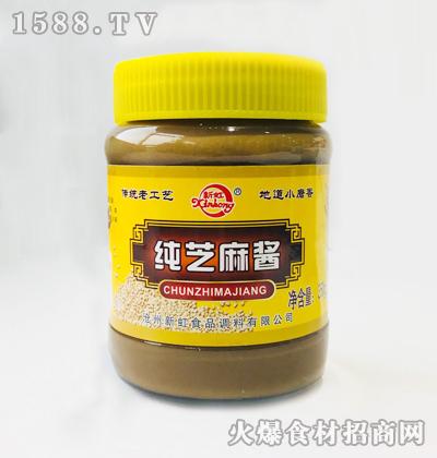 新虹-纯芝麻酱350g