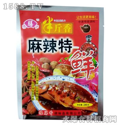 豫膳飨半斤香麻辣特鲜200g