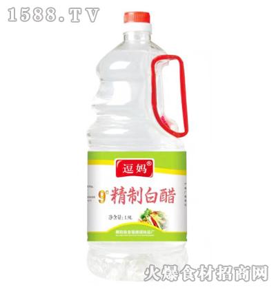 逗妈9度精制白醋1.9L