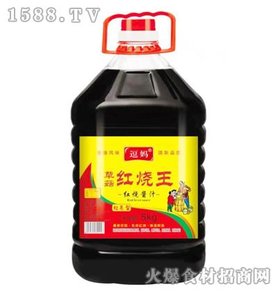 逗妈草菇红烧王(红亮型)5kg