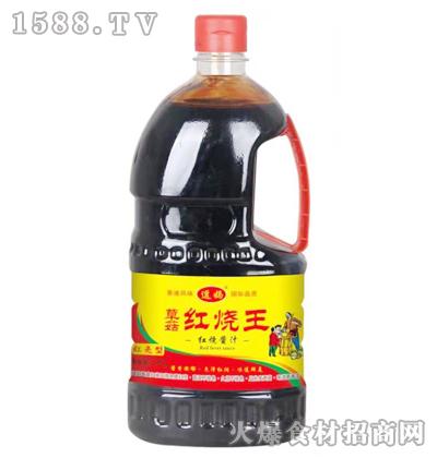 逗妈草菇红烧王(红亮型)2.5kg