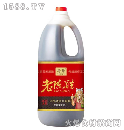 厨舞老陈醋2.2L