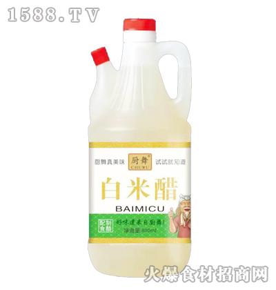 厨舞白米醋800ml