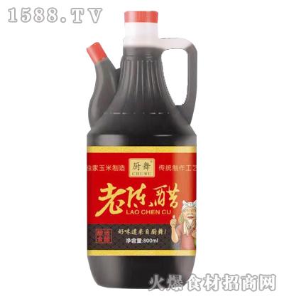 厨舞老陈醋(酿造食醋)800ml