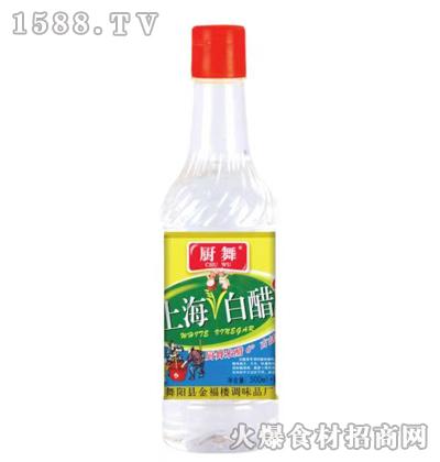 厨舞上海白醋500ml