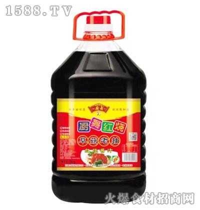 厨舞红烧草菇老抽(红亮型)5kg