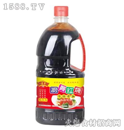 厨舞红烧草菇老抽(红亮型)2.8kg
