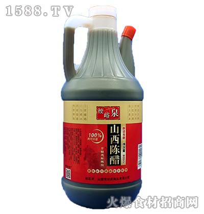 山西陈醋800ml-梗峪泉