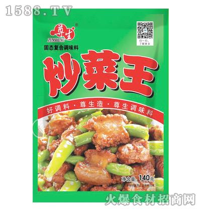 尊生炒菜王140克