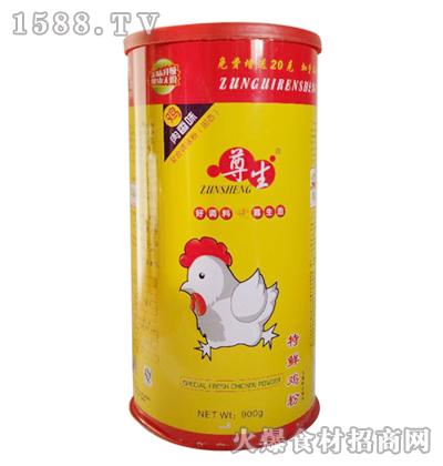 尊生特鲜鸡粉900g