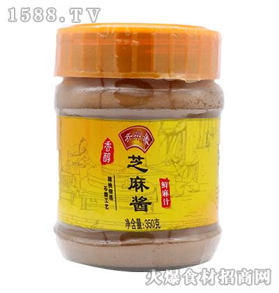 齐州香-香醇芝麻酱(麻汁)350g
