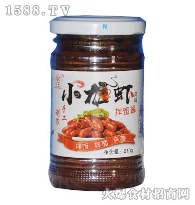 农庄小龙虾风味拌饭酱210g