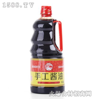 青云山手工酱油