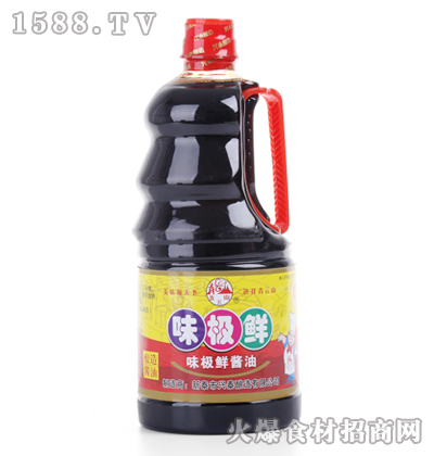 青云山味极鲜酱油