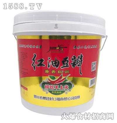 川王福�t油豆瓣