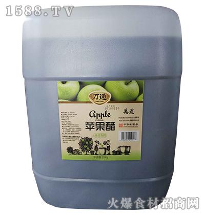 万通苹果醋25kg