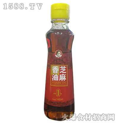 阿诚芝麻香油160ml