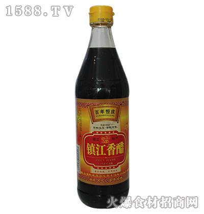 恒庆镇江香醋(瓶装)